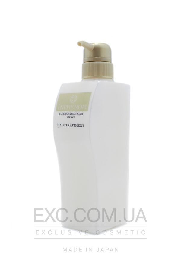 Milbon Inphenom Treatment