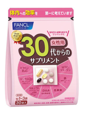 FANCL vitamins 30+ for women