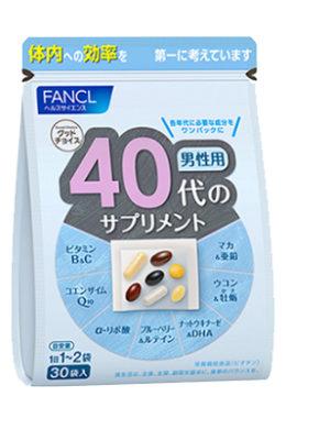 FANCL vitamins 40+ for men
