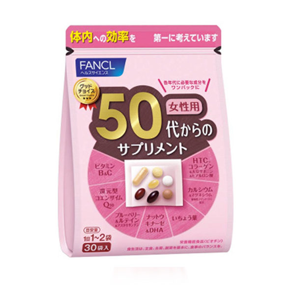 FANCL vitamins 50+ for woman