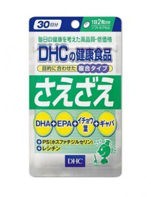 DHC saezae