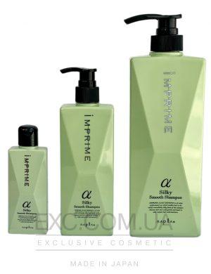 Napla alfa shampoo